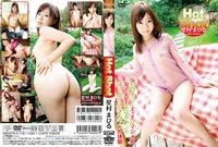 Hot Shot 星村まひる HOT-60007